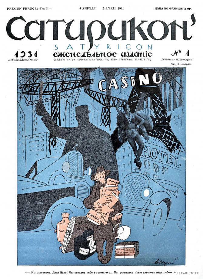 cover-1-1931