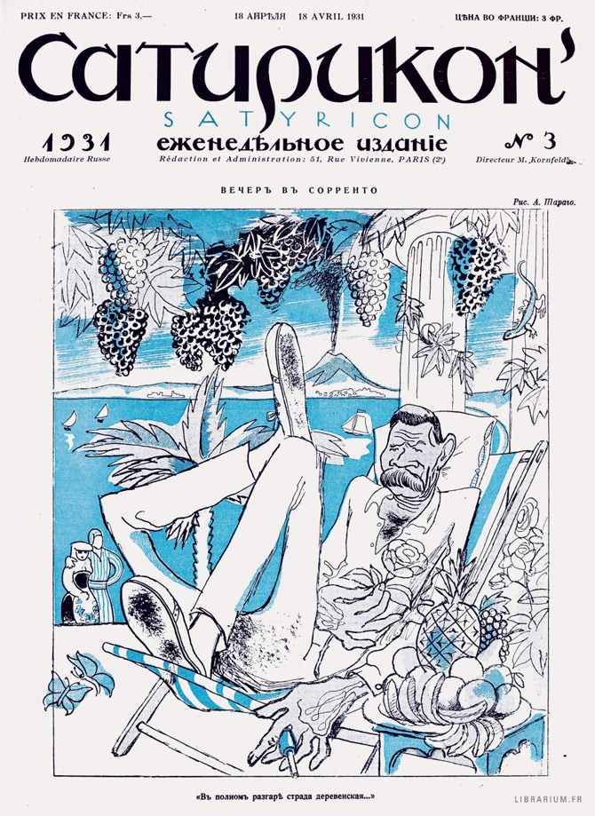 cover_3-1931