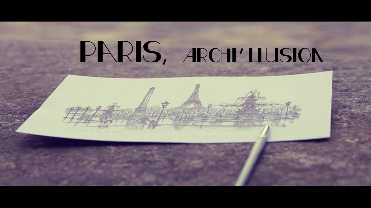 Иллюзорный Париж