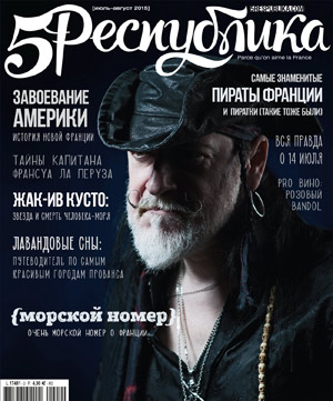 cover-#4-medium