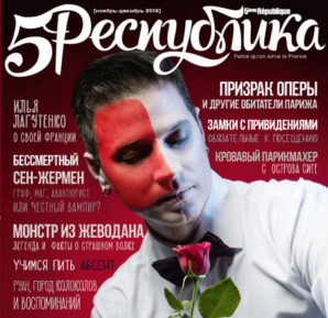 cover-#6