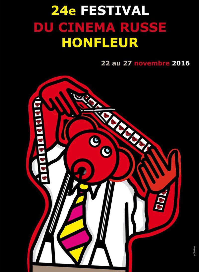 honfleur-affiche-2016