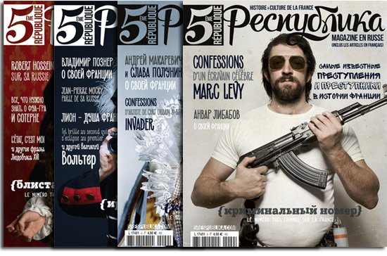 covers-magz-abo
